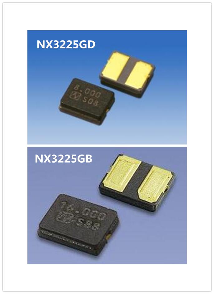 NX3225GD晶振和NX3225GB晶振