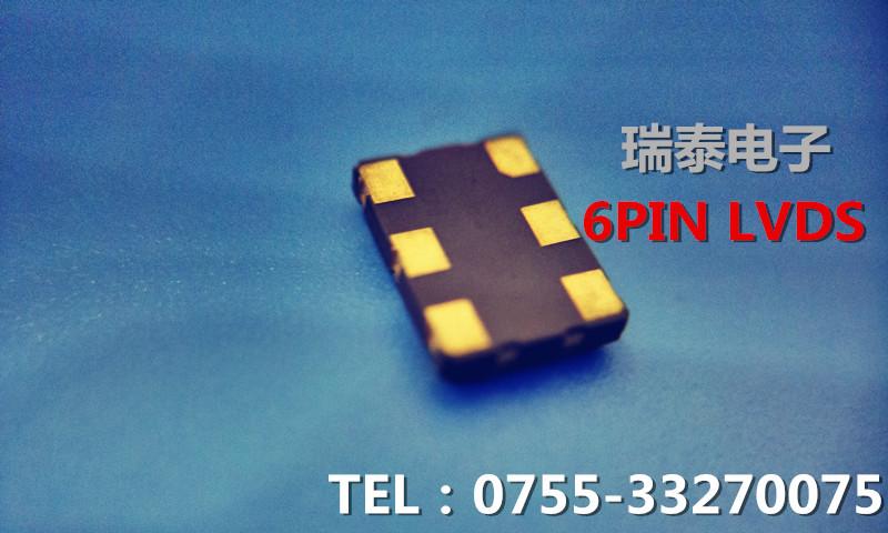 156.25M差分晶振,6pin 5070有源晶振,TXC