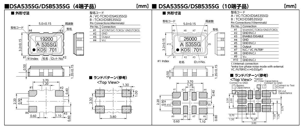 DSA535SG尺寸图