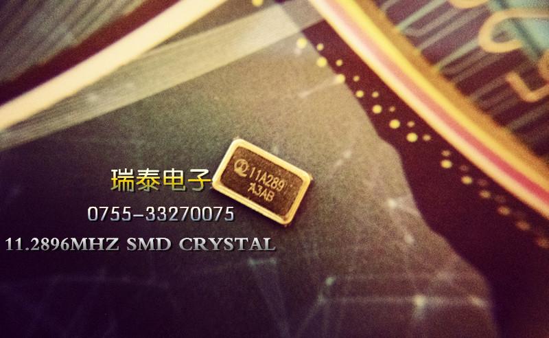 11.2896M贴片晶振超薄机身