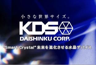 KDS晶振特殊频点现货资料库