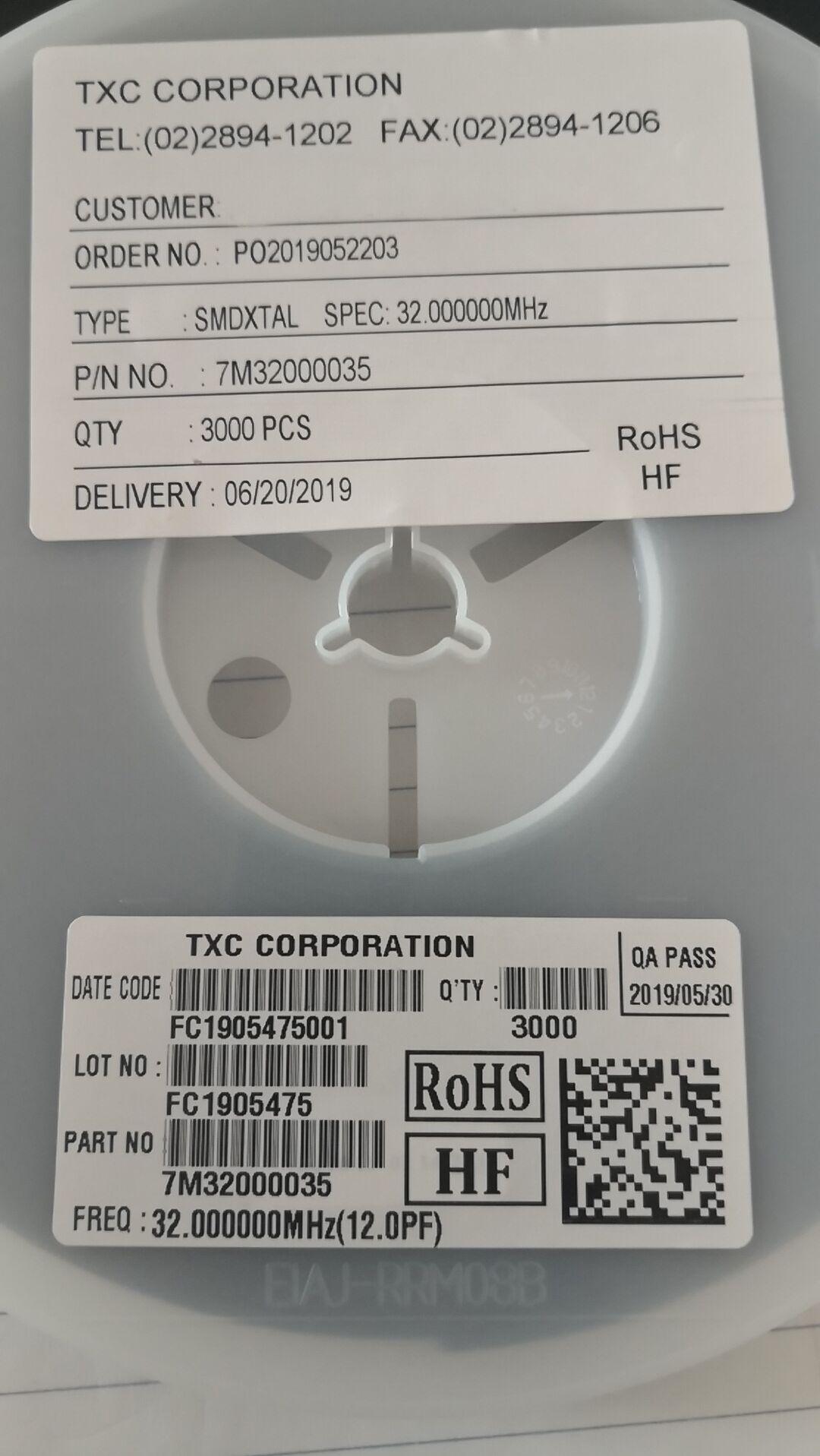 7M32000035晶振新货实拍