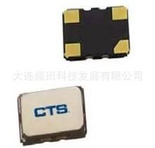 CTS有源晶振5032封装型号大全