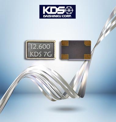 DSX531S晶振,5032晶振,KDS无源晶体