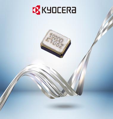 CT2520DB晶体,手机通讯产品用
