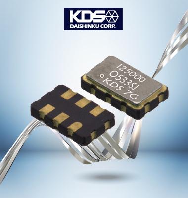 DSO533S振荡器,有源晶振,SPXO晶振