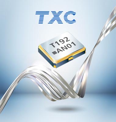 8W 2520晶振,CMOS晶振,台湾TXC晶振