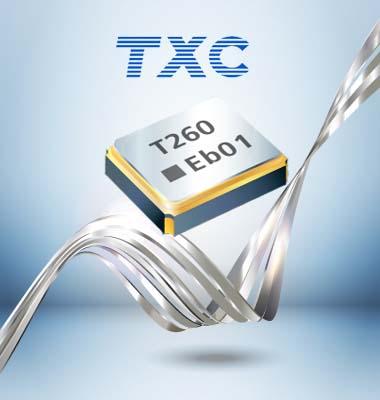 8N 2016贴片晶振,CMOS晶振,有源晶振,TXC振荡器