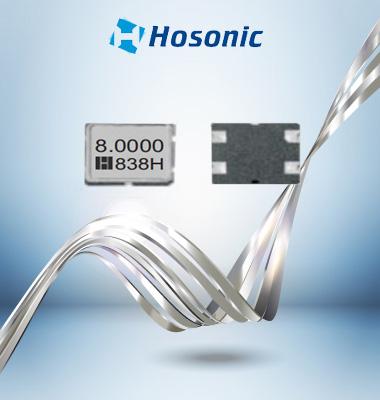 HCX-7SB晶振,台湾鸿星品牌晶振,7050贴片晶振