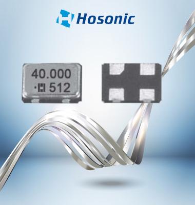 HXO-5有源晶振,5032晶振,OSC振荡器,台湾原装鸿星晶振