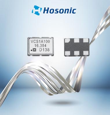 VC-S晶振,5070有源晶振,CRYSTAL晶体振荡器,鸿星正品