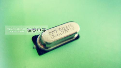 7.3728M 49SMD晶振,贴片晶振HC-49/S