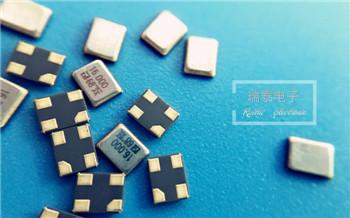 16M/2520/8PF/10PPM贴片晶振,NDK原装实拍