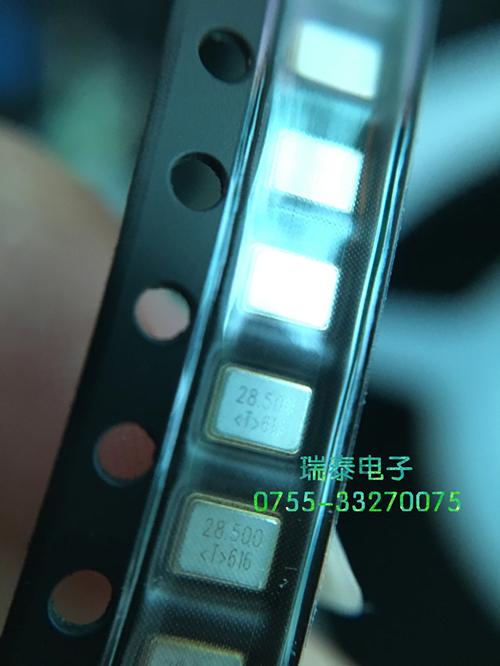 28.5M晶振/3225晶振/泰艺原厂定做/库存少量