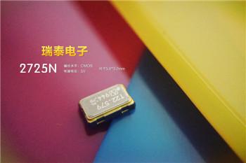 NDK晶振,22.5792M/5032/3.3V有源晶振,2725N,2725T
