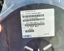 DSA535SG三级钟TCXO,KDS有源晶振10M