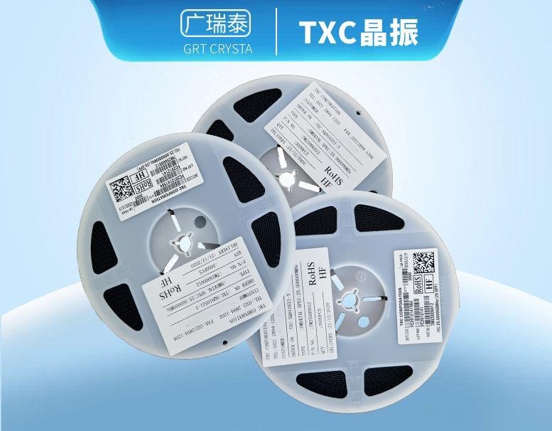 TXC晶振,7M25000012晶振(25M/3225/20PF)