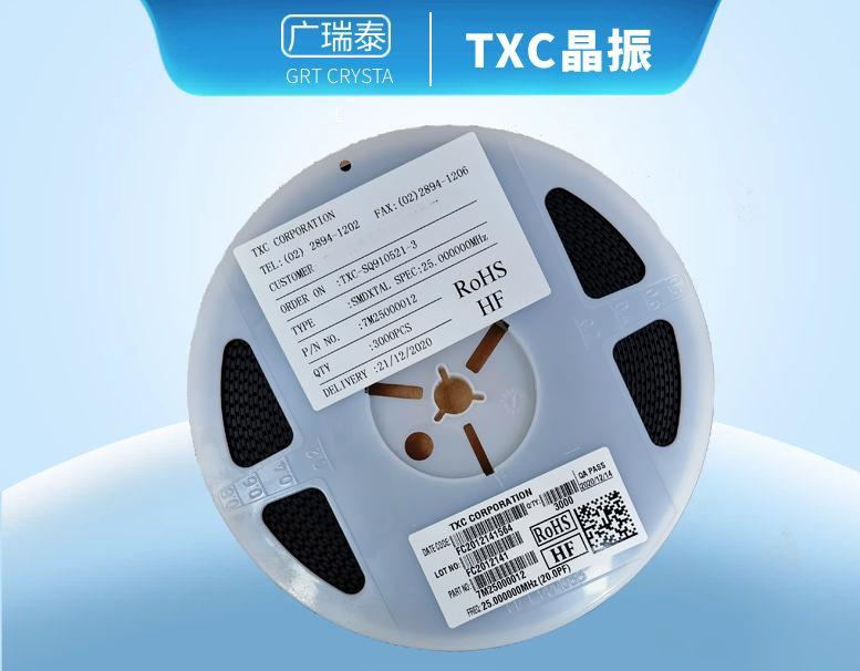 7M-27.120MBBQ-T晶振(27.12M/3225/10PF)