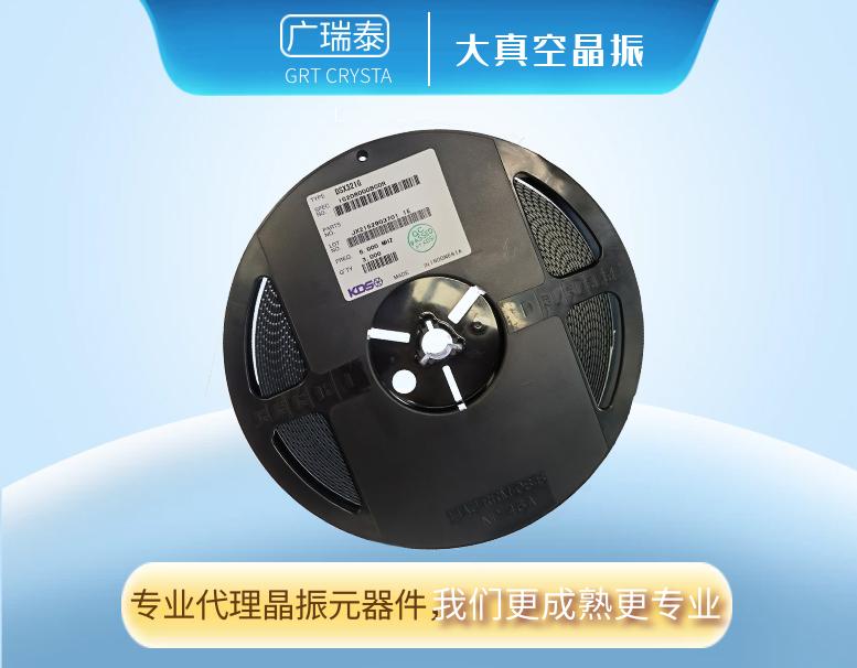 1C208000BC0R,KDS晶振工厂