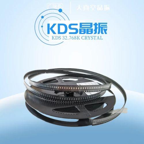 KDS贴片晶振,DST310S无源晶体,3.2*1.5mm