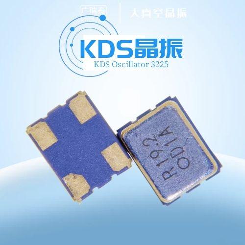 KDS有源晶振,DSO321SR晶振,19.2M石英晶振
