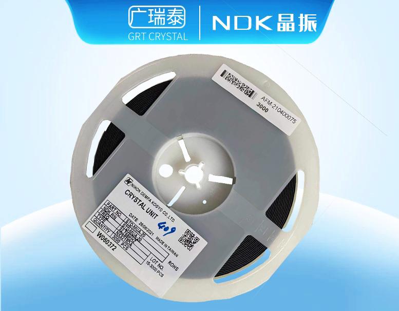台湾产地NDK晶振,NX3215DA晶振,12.5PF