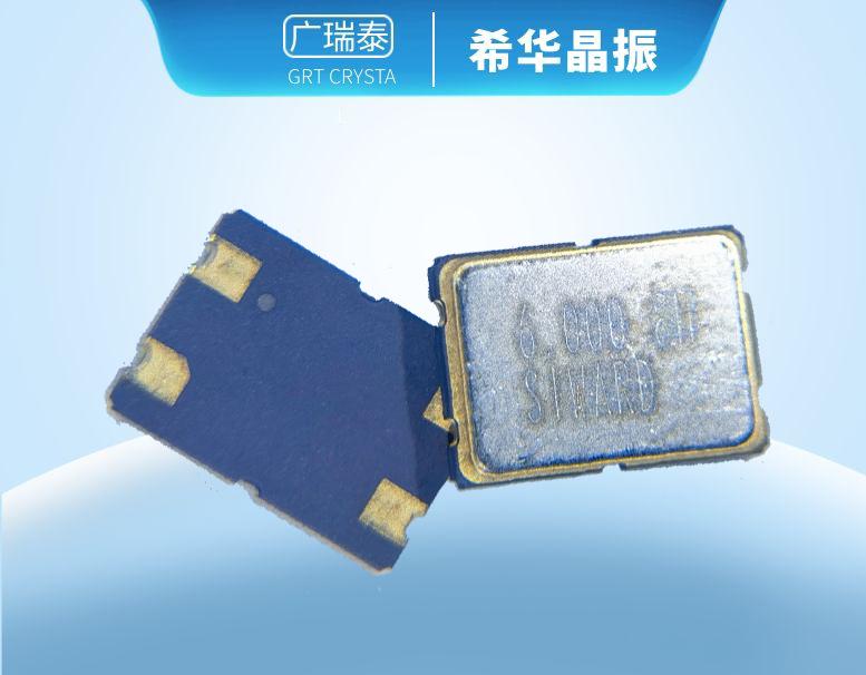 SIWARD(台湾希华)SX-7050无源晶振,6M贴片晶振