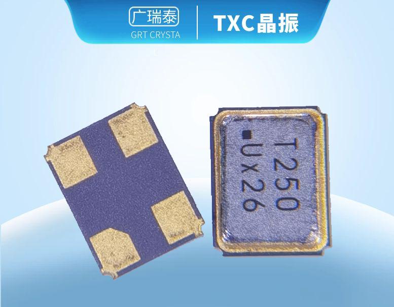 【TXC晶振】25M贴片晶振7M25020004